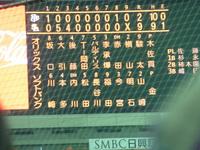 スコア231010.JPG