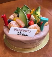 H29年功騎ケーキ.JPG