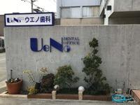 医院入り口植栽1.jpg